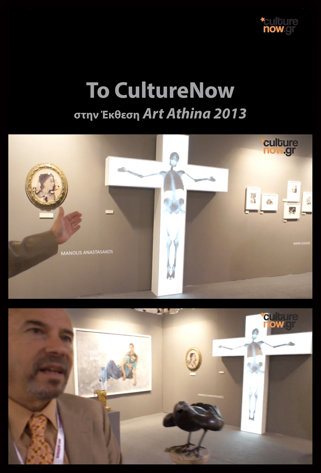 culture now . tv. 2013