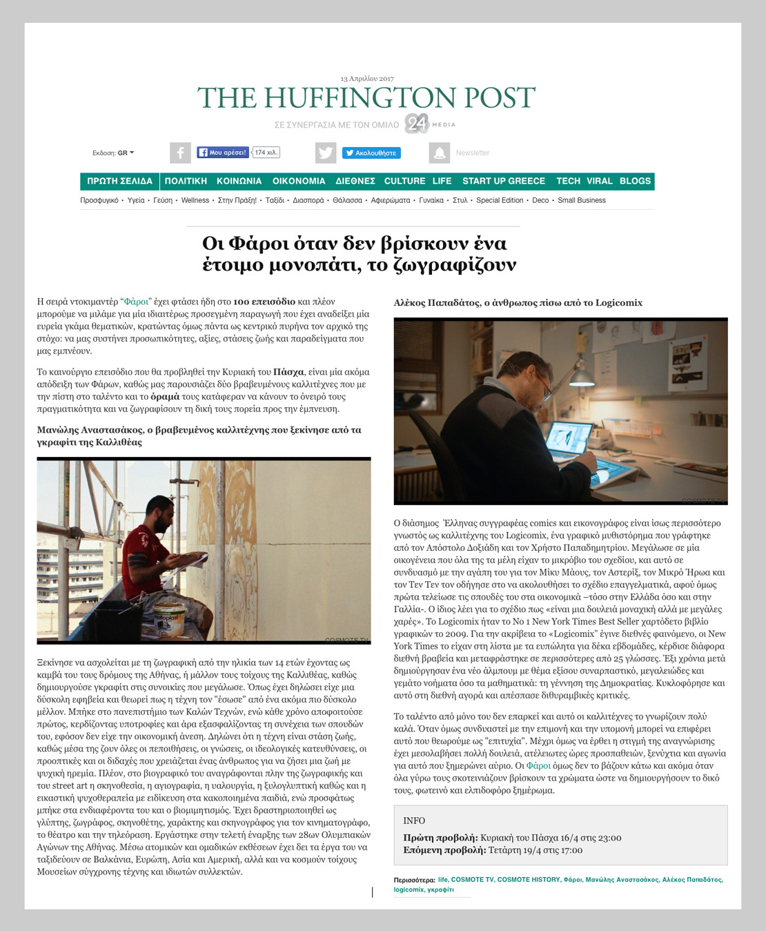 Huffingtonpost Arpil 2017