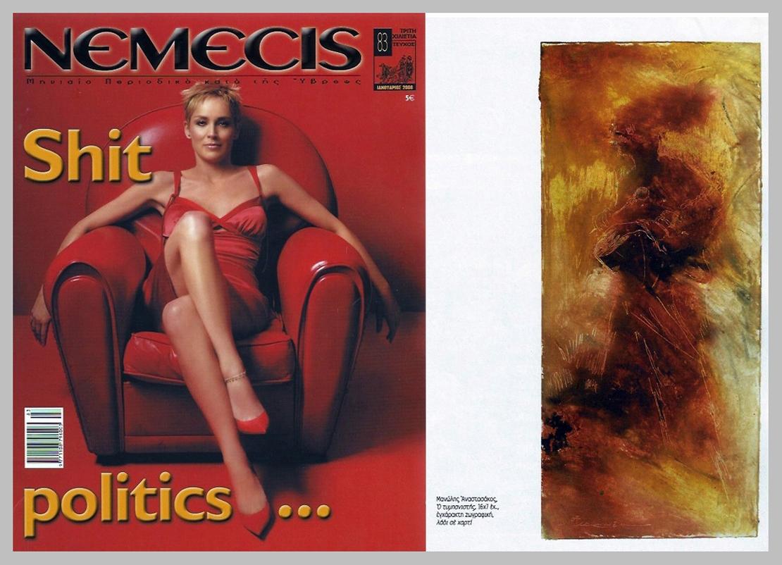 Nemecis 08