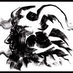 ink series